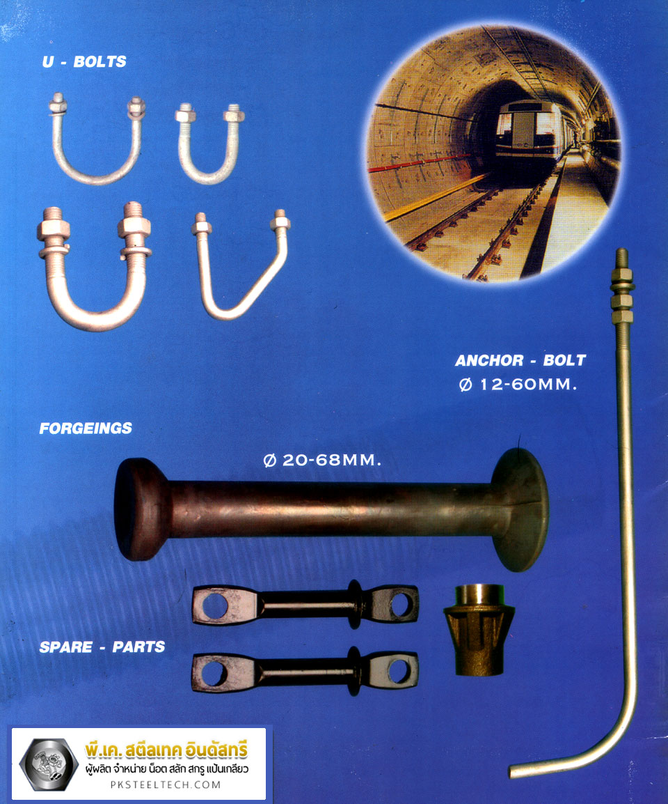 U Bolts, Forgeings, Spare parts and Anchor Bolt